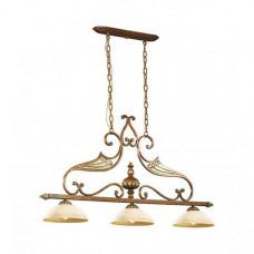 Подвесной светильник Ruffin 2455/3A