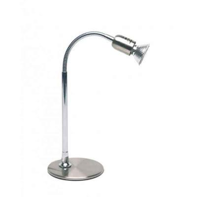 Настольная лампа офисная Samos G28947/13