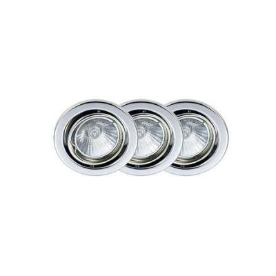 Комплект из 3 встраиваемых светильников Classic G94506/15