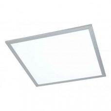 Светильник для потолка Армстронг Salobrena 93683