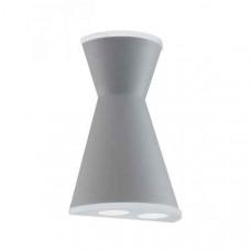 Накладной светильник Morino 93488