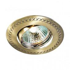Встраиваемый светильник Gear 369631