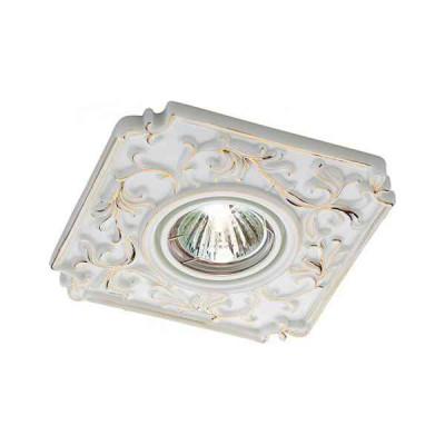 Встраиваемый светильник Farfor 369866