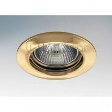Встраиваемый светильник Lega HI 011012