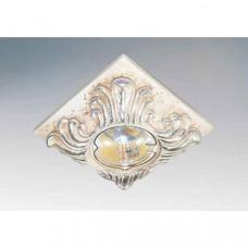 Встраиваемый светильник Corinto Qua 002624