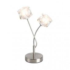Настольная лампа декоративная Julie G71042/13