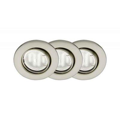 Комплект из 3 встраиваемых светильников Econ G94576/13