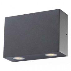 Накладной светильник Isono 34267-4