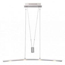 Подвесной светильник Mauricio 68024-4Z