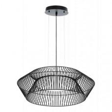 Подвесной светильник Piastre 94202